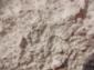 1250目超细活性碳酸钙